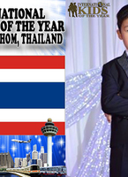 International jr mister samutprakarn   thailand